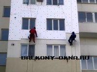 Проведение работ по утеплению фасадов