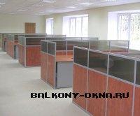 Офисные перегородки – уют и удобство для сотрудников